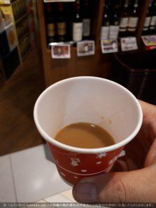 カルディコーヒーファーム ららぽーと横浜店