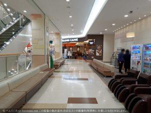 イトーヨーカドー ららぽーと横浜店 2階休憩所