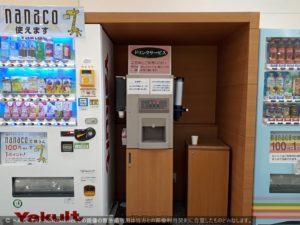 イトーヨーカドー ららぽーと横浜店 3階休憩所 ドリンクサービス
