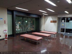 かながわ県民センター2階ベンチスペース