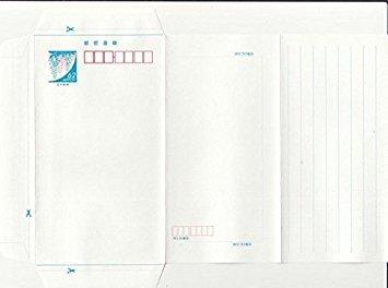 日本郵便 ミニレター 郵便書簡 (外側)