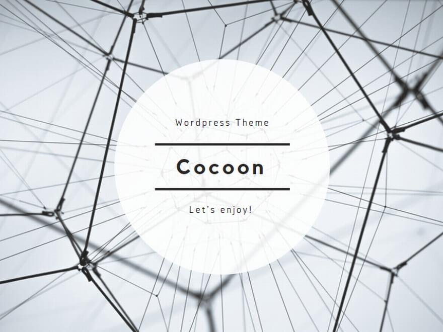 Cocoonのイメージ画像